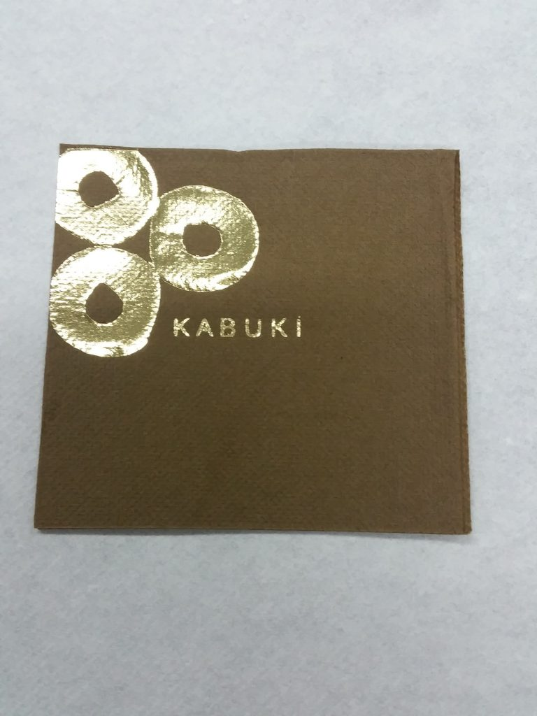 Servilleta Personalizada Kabuki